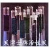 南京正森牌ZS-03型颗粒糖用脱色活性炭