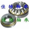 杭州fag进口轴承 佳特进口轴承