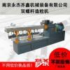 南京永杰双螺杆塑料造粒机 塑料管材设备 双螺杆造粒机直销价优