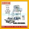 《供应》塑料袋生产设备 高低压吹膜机 支持验厂 包安装调试