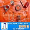 专业生产各种拉力,扭力 ,玩具,工艺品弹簧