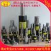 工厂价直销优质模具弹簧 气弹簧 氮气弹簧 1.5T