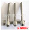 螺丝 不锈钢螺丝 不锈钢外六角螺丝 DIN933螺丝