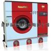 哈尔滨干洗连锁 干洗加盟 洗衣店8公斤干洗机12kg干洗机械