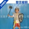 炫酷帅气EVA玩具海盗武士玩具套装系列支持加工定制