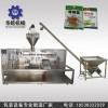 HO-210 葡萄糖白糖 全自动给袋包装机 水平式包装机