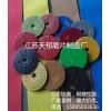 供应江苏4寸混泥土耐磨型水磨片,研磨抛光水磨片,自产自销