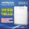 供应日立除PM2.5、甲醛、霉菌、抗过敏空气净化机/净化器EP-EV65