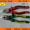 【厂家直销】高品质欧式六方口钢丝钳 8寸铸造钳子 五金工具