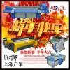 供应上海abs塑料卡牌uv平板打印机 大品牌理光工业喷头uv打印机