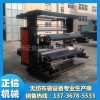 【1600无纺布环保袋印刷机】1.6米无纺布印花机 柔版印刷机 批发
