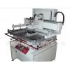 TX-5070ST塑料制品 平面丝印机