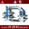 供应柔性凸版印刷机