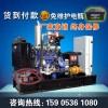 华全10kw燃气发电机组 天然气发电机组10千瓦 小型燃气发电机组