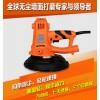 博来无尘墙面打磨机 电动腻子打磨 家用便携式 效率高 性价比高