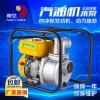 重庆庞亿机械 2寸汽油机水泵 汽油水泵 自吸泵
