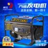 重庆庞亿机械 汽油发电机组 发电机 5KW