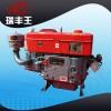 厂家热销 汽油内燃机 汽油发动机内燃机
