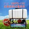 喷雾器 水稻田 担架式 高效喷药机