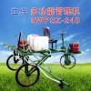农用三轮车水稻旱田自走式 多用途运苗 扬肥 打药 喷药 多用车