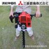 锐尔便携式挖坑机 锐尔TB50新款齿轮式挖坑机厂家直销