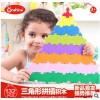 Onshine新品首发幼儿园早教益智三角形拼插积木132PCS