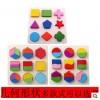 儿童早教益智玩具 几何形状拼图拼板 木制等分数盘积木 婴幼教具
