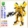新款变形金刚 大黄蜂 擎天柱 机器人模型