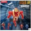 syma司马S9钢铁侠遥控机器人直升机 遥控飞机模型 儿童玩具 航模
