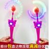 小金鱼巴啦啦魔法棒发光玩具电动发光闪光发声音乐鱼风车1347