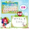 13合一有声挂图早教带画板儿童学习益智早教玩具可写字
