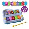 多功能音乐敲琴 可敲打可以弹奏 电动音乐玩具 新款儿童玩具