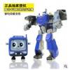 家电英雄变形机器人 变形金刚 拼装模型玩具