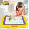 琪趣超大彩色磁性写字板 彩色画画板 宝宝学习必备画画用品