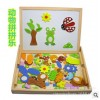 儿童双面磁性画板 平面磁性拼图早教益智玩具