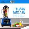厂家直销搅拌机,榨汁机等家用厨房小电器