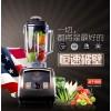 现磨豆浆机 商用无渣磨浆机大容量渣浆分离 破壁料理机