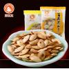休闲食品批发 苏太太 炒货 散装休闲零食 盐焗味南瓜子 10斤/箱