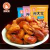 零食批发 苏太太 独立小包装食品 特色零食 蟹黄兰花豆 一箱10斤