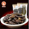 零食炒货苏太太干果小包装零食竹炭色黑金刚南瓜子10斤一箱