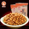苏太太 独立小包装零食 休闲食品 蟹黄味瓜子仁 10斤/箱