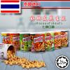 畅销泰国好朋友香辣海鲜味花生豆 多味可选 进口休闲食品批发100g