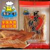 【渔乐一下】休闲海产品食品 小包装铁板风琴鱿鱼丝