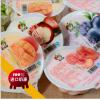 金茂昌果肉果冻 芒果多种口味牛奶布丁320g/个