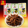 傣旺鸡枞菌16克【3口味可选 办公室休闲零食品 云南特产小吃
