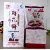 蛋黄玫瑰饼50克*6个*2盒 配手提袋 云南鲜花饼 中秋节月饼