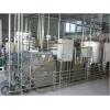 发酵酸奶饮料生产线