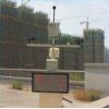 扬尘测定仪,工地扬尘检测仪,在线式大气扬尘检测仪