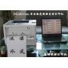 低价促销中:挽联打印机OKIB431dn型号