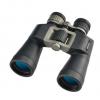 福州台江  博冠野狼8x45双筒望远镜微光夜视望远镜 实体店